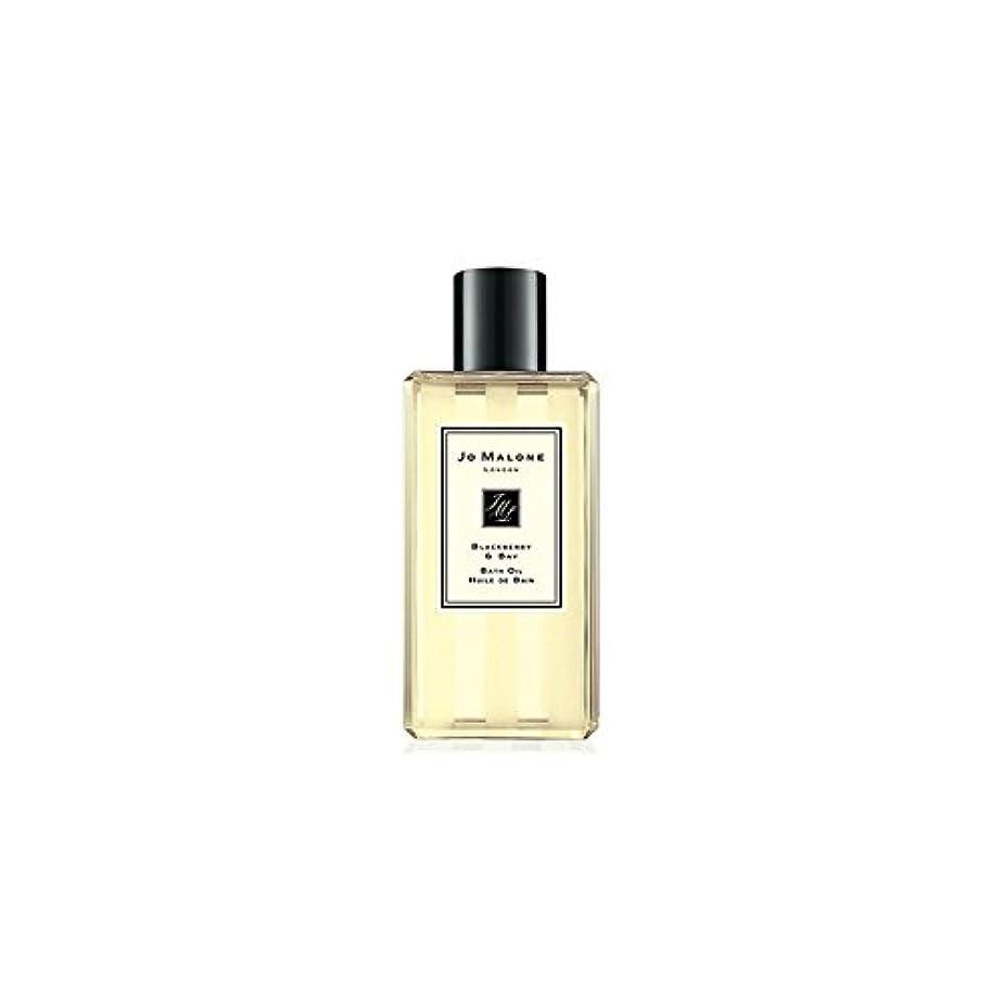 教会やりすぎ種Jo Malone Blackberry & Bay Bath Oil - 250ml (Pack of 6) - ジョーマローンブラックベリー&ベイバスオイル - 250ミリリットル (x6) [並行輸入品]