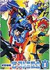 KO世紀ビースト三獣士II[DVD]