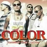Summer time cruisin' 歌詞