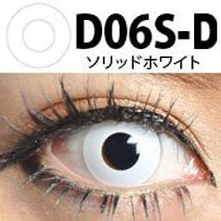 Contact Films ドクターカラコン ソリッドホワイト 度有り度なし 1箱1枚入り2セット (1枚目 0.00, 2枚目 0.00)