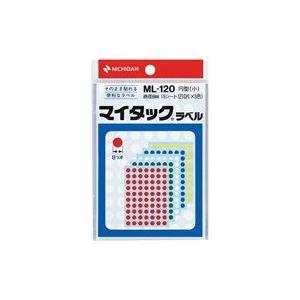 (業務用20セット) ニチバン マイタック カラーラベルシール 【円型 小/8mm径】 ML-120 混丸 5色