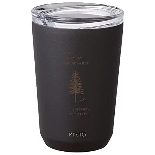 [名入れ無料] KINTO キントー トゥーゴータンブラー 360ml TO GO TUMBLER 刻印 ギフト プレゼント グラス コップ マグ タンブラー (ネイチャー, ブラック)
