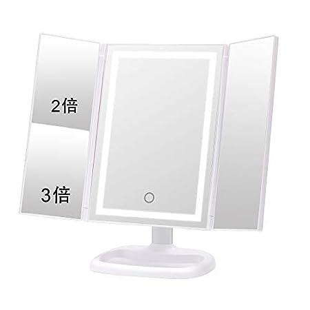 【本日最終日】YEEZEN 2倍&3倍拡大可能、LED三面化粧鏡 1,439円送料無料!