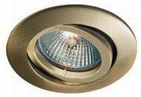 RUTEC Einbaustrahler Downlight 68mm sc ms ALU55376