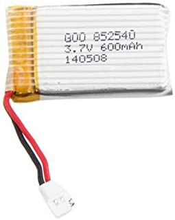 PinShang MKT Upgraded 3.7V 25C Lio Battery for syma X5 X5C X5SC RC Helicopter (600mAh, 1 PC)