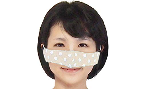 若杉エンタープライズ 鼻だけマスク