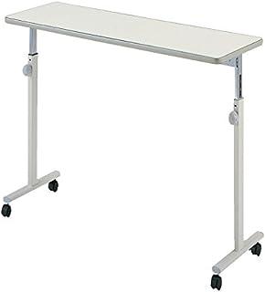 オーバーベッドテーブル 83cm用 KF-814