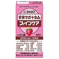 ジャネフ 栄養サポート食品 ファインケア いちご味 125ml紙パック×12本入×(2ケース)