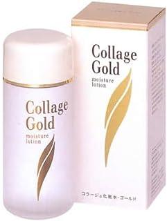 コラージュ 化粧水-ゴールドS 100mL (医薬部外品)