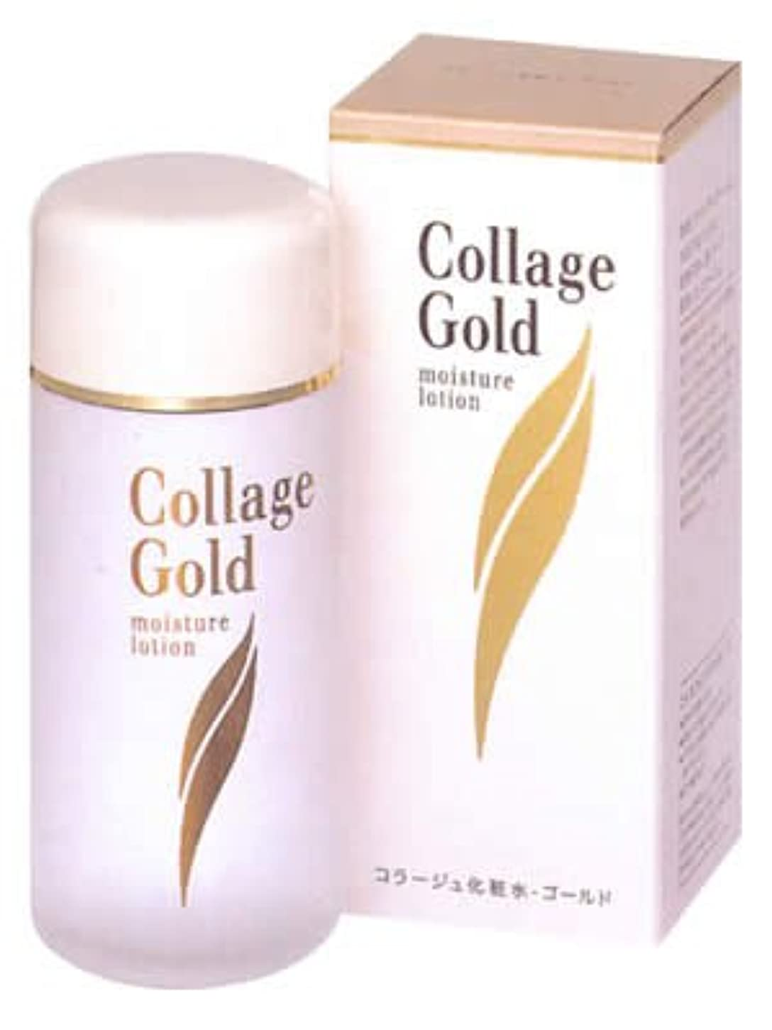 ブラシ干ばつビリーヤギコラージュ 化粧水-ゴールドS 100mL (医薬部外品)
