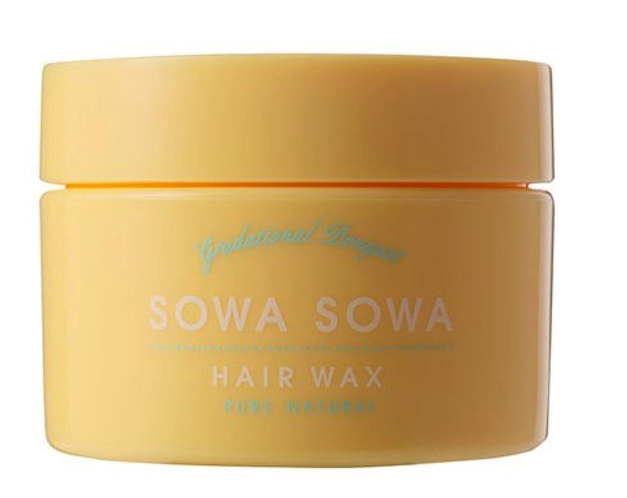 仲良し設計曲線SOWASOWA(ソワソワ) ピュアナチュラルヘアワックス