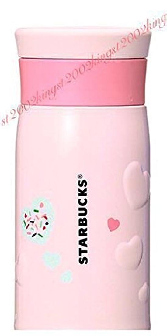何もない種破壊的starbucks valentine スターバックス バレンタイン2018 ステンレスボトル ピンク350ml タンブラー