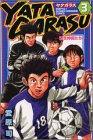 YATAGARASU(3) (講談社コミックス月刊マガジン)