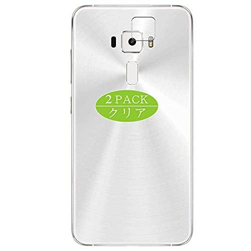 VacFun 2 Piezas Protector de Lente de cámara, compatible con ASUS ZenFone...