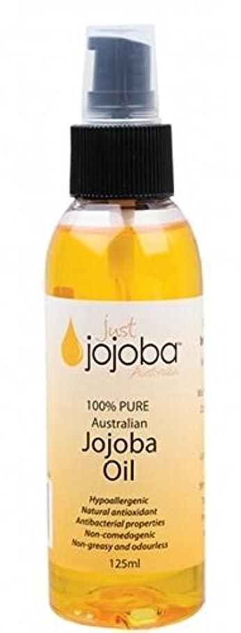 処分したピザ麦芽[Just Jojoba Australia]ジャストホホバ 100% ピュア ゴールデンホホバオイル 125ml(海外直送品)