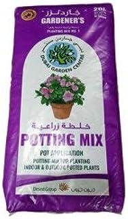 Gardener's planting mix no.1-20 LITRES