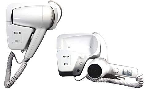 S-D SHOP - Asciugacapelli con Flusso d'Aria Silenzioso e Professionale - Phon da Parete a Muro ideale per Case Vacanze, B&B, Hotel, ma anche per il Bagno di Casa, Spogliatoi, Comunità