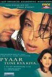 Pyaar Tune Kya Kiya [Reino Unido] [DVD]