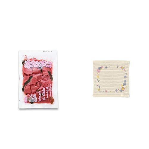 [2点セット] 赤かぶすぐき(160g)・(飛騨限定)さるぼぼ コラーゲンぷちたおる洗顔用【ベージュ】(綿100%)