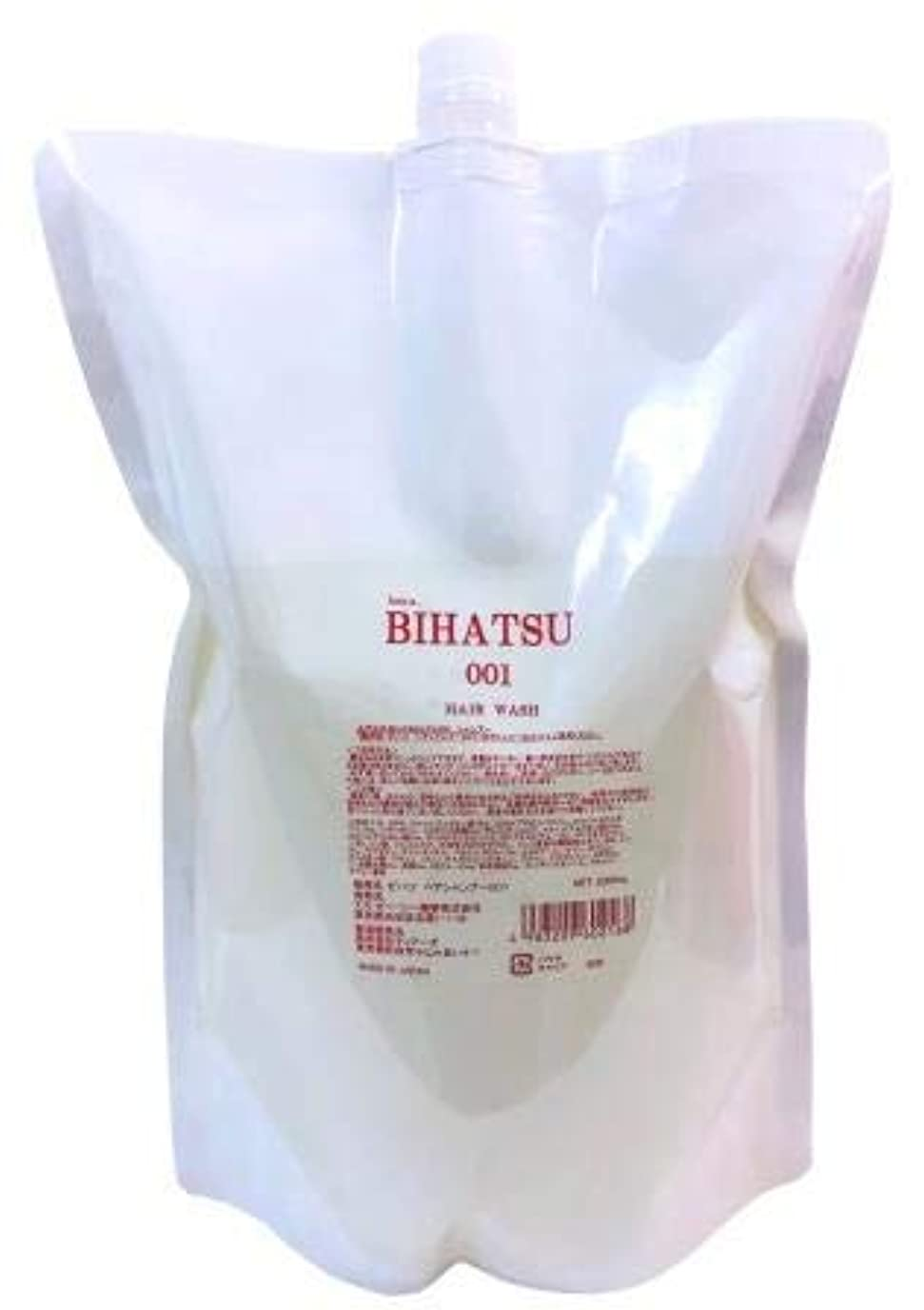 補償取得合理化BIHATSU 001 HAIR WASH 2.000ml 詰替え