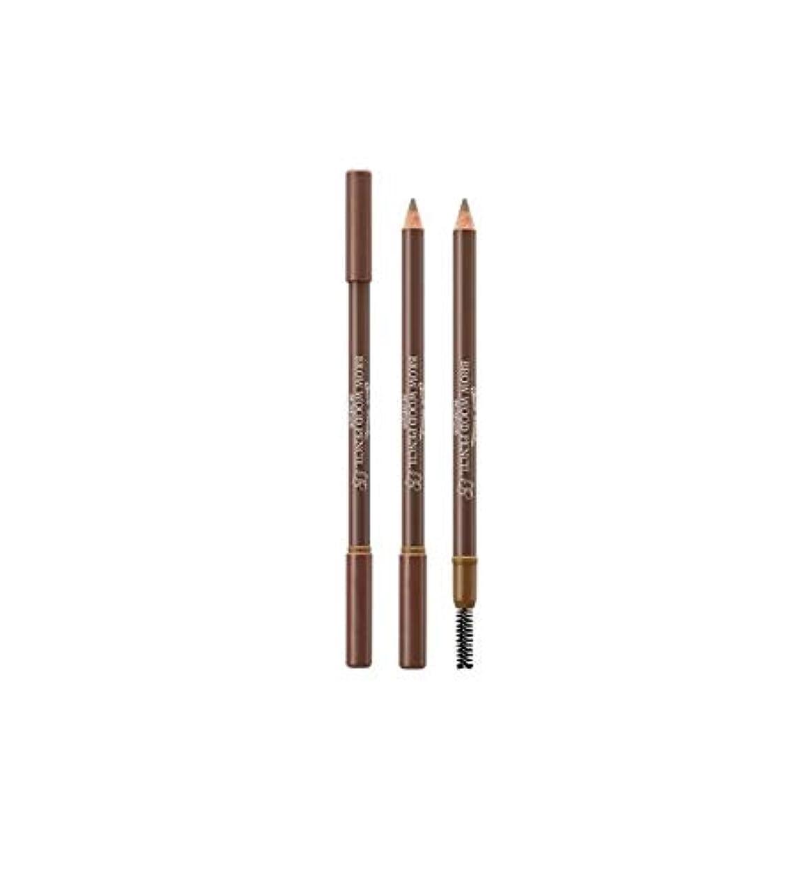 爆発物改善する統合するSkinfood チョコパウダーブロウウッドペンシル#No.3ブラウン / choco powder brow wood pencil #No.3 Brown 0.2g [並行輸入品]