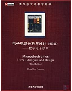 Tsinghua version bilingual teaching books and electronic circuit analysis and design: digital electronic technology (3)(Chinese Edition)