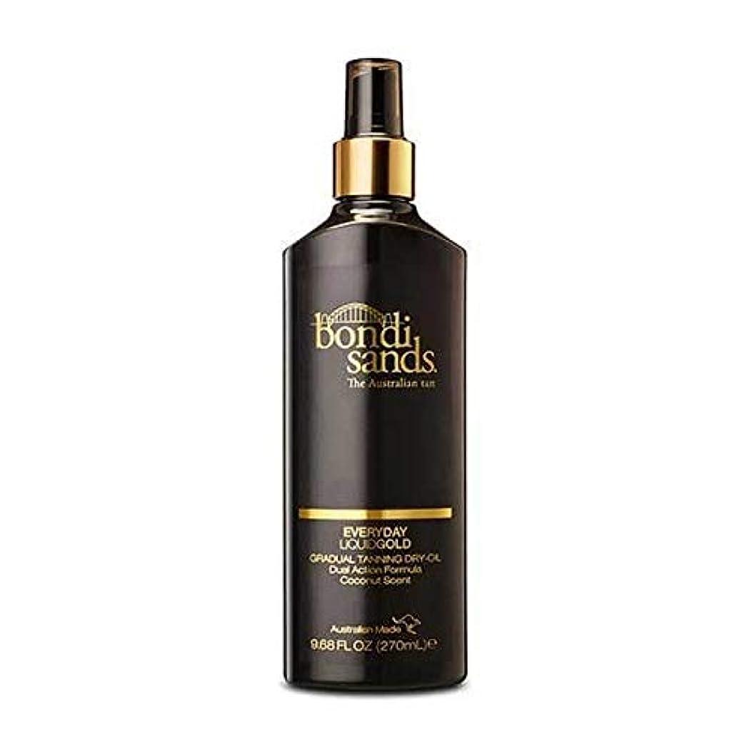 ワンダー一目物理的に[Bondi Sands ] ボンダイ砂液体金緩やかな日焼けオイル - Bondi Sands Liquid Gold Gradual Tanning Oil [並行輸入品]