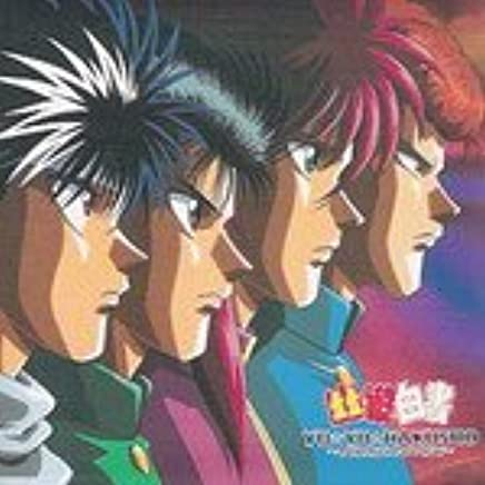 yu yu hakusho homework never ends lyrics