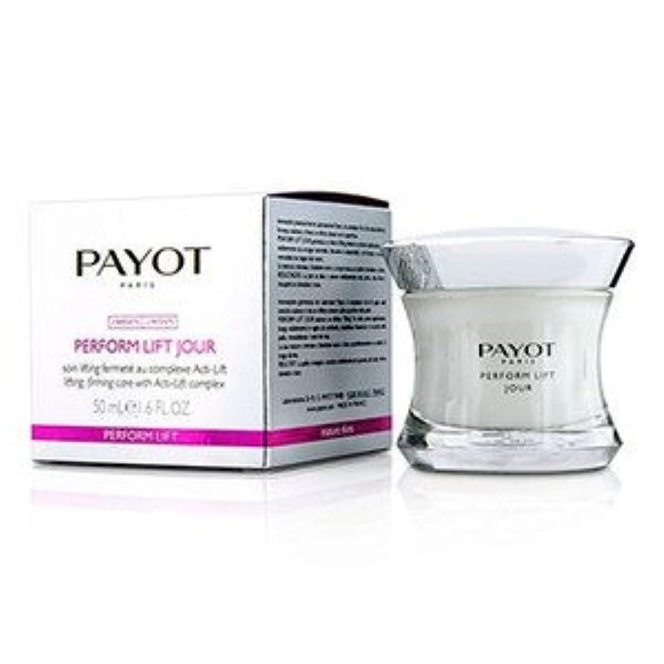代わりに影響を受けやすいです繕うPayot パフォーム リフト ジュール For Mature Skin 50ml/1.6oz [並行輸入品]