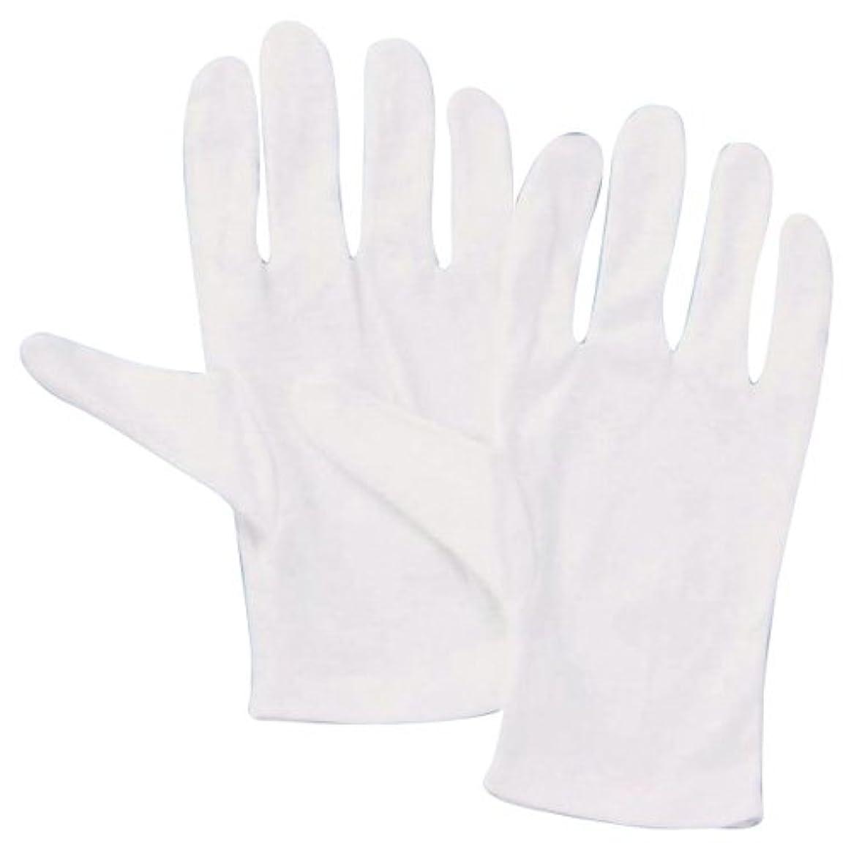 はがき漏れ音節ウイングエース フィット手袋 綿スムス手袋(マチ無) ×10双 No.5008 L