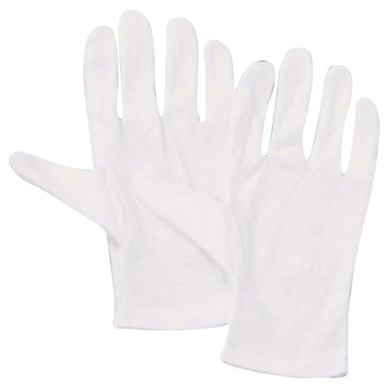 偽善エンドテーブル賠償ウイングエース フィット手袋 綿スムス手袋(マチ無) ×10双 No.5008 L