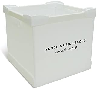 DMR Container Large (White)