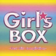 Girl's Box~Best Hits Compilation~(DVD付)