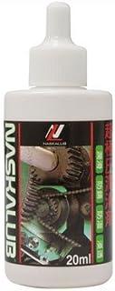 化研産業 潤滑剤 NASKALUB ナスカルブ 超極圧潤滑剤 ミニ原液タイプ 20ml