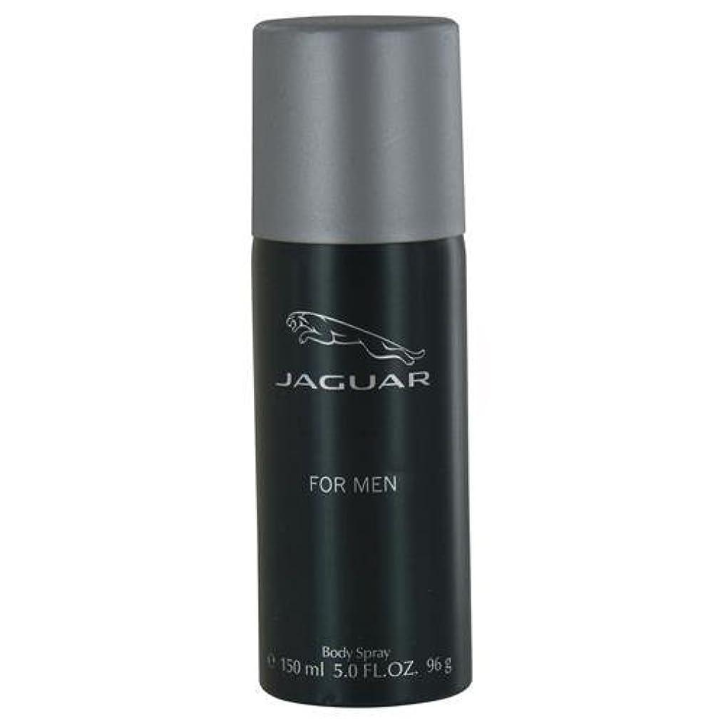 賞賛暖かくバーターJaguar Deodorant Body Spray for Men, Green, 150 ml