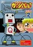 金色のガッシュベル!! Level-3 2[PCBE-52149][DVD]