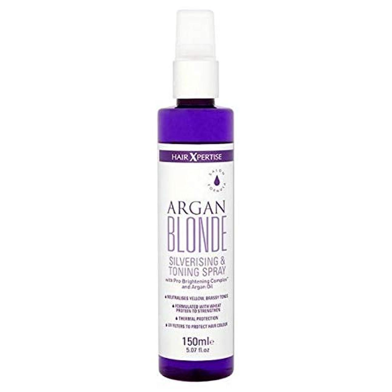 反対リーガン製油所[Hair Xpertise] ヘアXpertiseのアルガンブロンドSilverising&調色スプレー150ミリリットル - Hair Xpertise Argan Blonde Silverising & Toning Spray 150ml [並行輸入品]