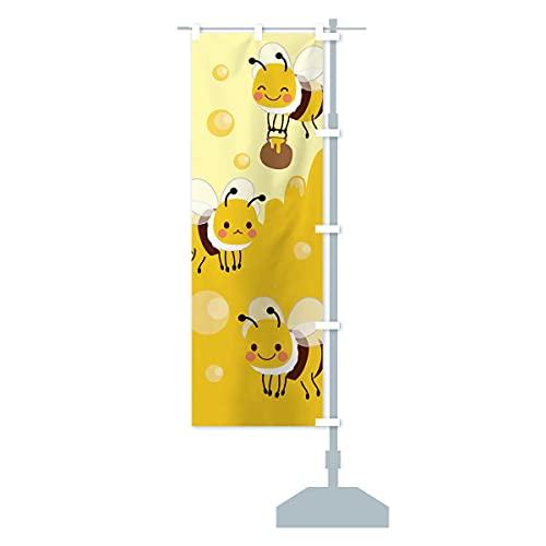 はちみつ・蜂蜜 のぼり旗 サイズ選べます(ハーフ30x90cm 右チチ)
