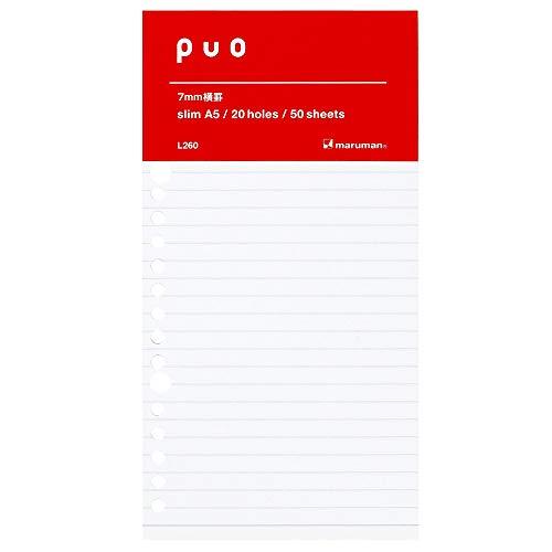 マルマン ルーズリーフ puo(ピュオ) スリムA5 7mm横罫 50枚 L260 【まとめ買い10冊セット】