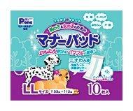 【犬の服fullofvigor】男の子&女の子のためのマナーパッド【LLサイズ・10枚入り】【返品・交換不可】