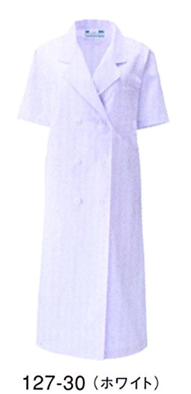 韓国瞑想的瞑想的カゼン 127-30 レディス診察衣W型 半袖 (看護師 ドクター 介護)