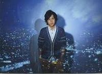 嵐 Beautiful World Tour 公式グッズ クリアファイル 二宮和也