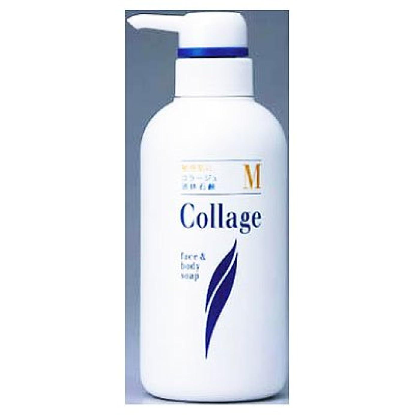 失敗メルボルンスキルコラージュM液体石鹸(400ml)