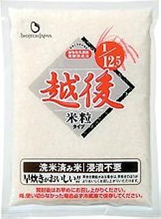 たんぱく質1/12.5越後(米粒タイプ・洗米済み) 1kg×(10セット)