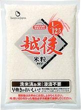 越後(米粒タイプ・洗米済み) 1kg×(4セット)