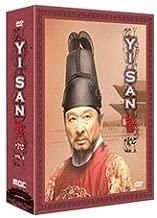 Yi San Vol. 2