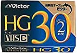 Victor TC-30HGD VHS-Cカセット 30HGD HGシリーズ 1本