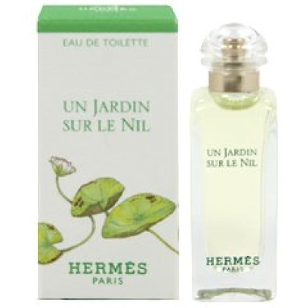 関数架空の分類【エルメス】ナイルの庭 ミニ香水 EDT?BT 7.5ml (並行輸入品)