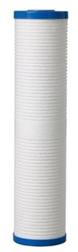 3M Aqua-Pure Whole House Replacement Water Filter – Model AP810-2
