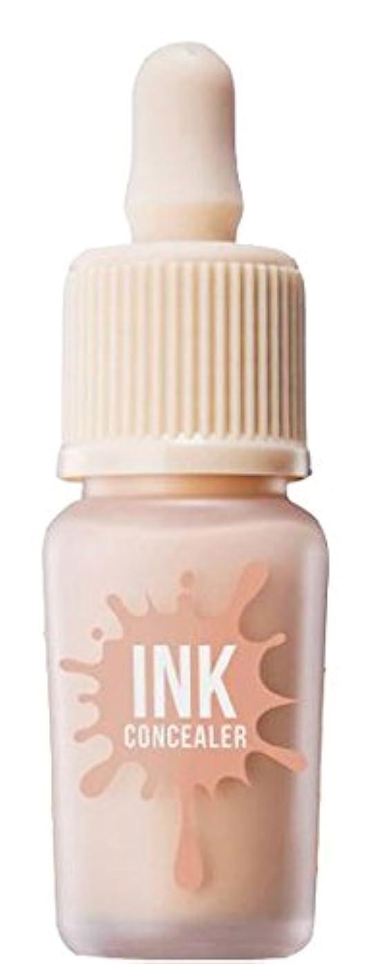 火炎綺麗な割る[New] peripera Ink Concealer 8g/ペリペラ インク コンシーラー 8g (#1 Vanilla) [並行輸入品]